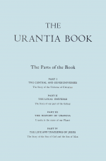 1955 The Urantia Book - 1st Edition