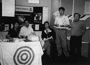 Urantia Foundation at Hong Kong Book Fair