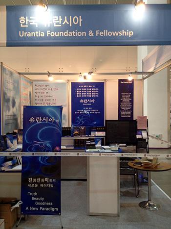 Stand de El libro de Urantia en la Feria Internacional del Libro 2013 de Seúl.