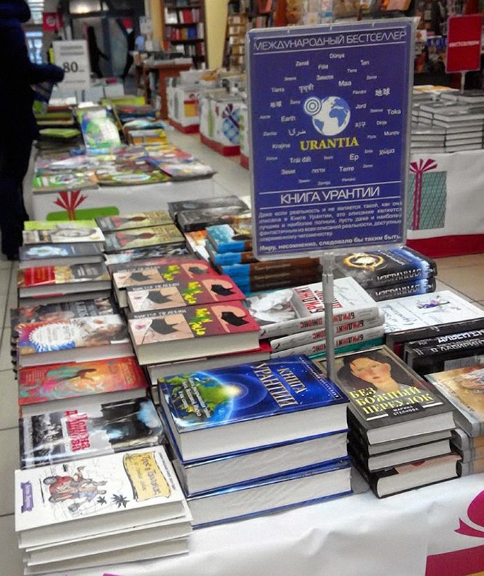 Urantia Book in Kiev Bookstore