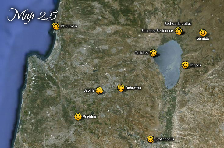 The Zebedee Compound & Second Tour of Galilee