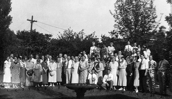 El Foro, en 1933